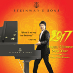 Chinese New Year Piano Sale