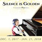 Silence is Golden Yamaha Rebate