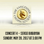 Vancouver Chopin Society Concert